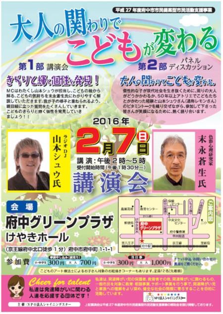 20160207-013.jpg