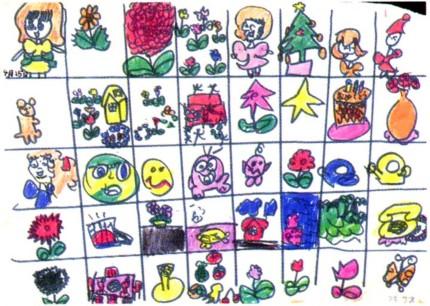 7歳女子カタログ.jpg