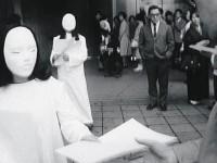 1968-01.JPG