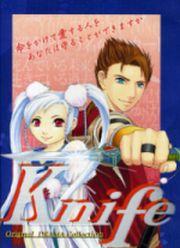 DVD「Knife」(1).jpg